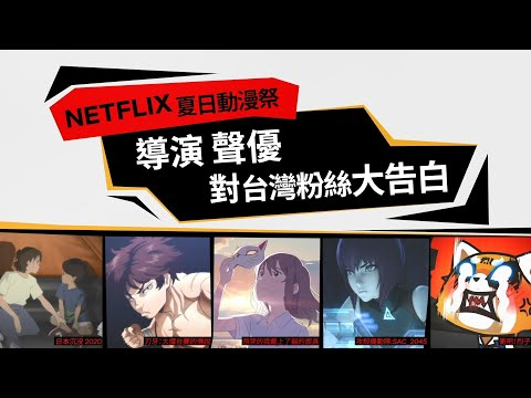 Topics tagged under netflix on 紀由屋分享坊 0