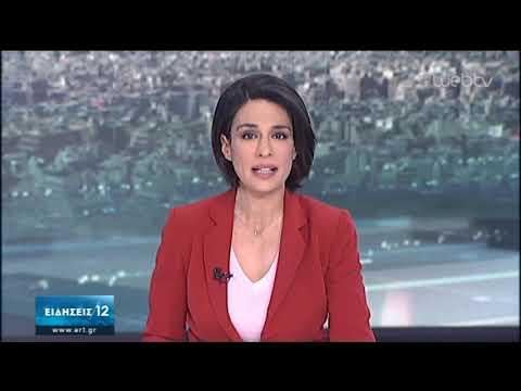 Κορονοϊός: Η εξελιξη της πανδημίας στη χώρα μας | 14/04/2020 | ΕΡΤ