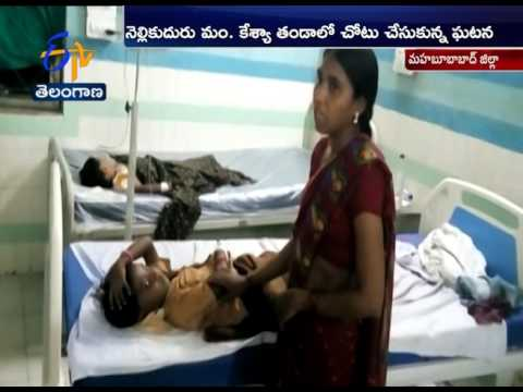 Father Gives Poison to His Daughters | Mother Making Allegations | Mahabubabad Dist