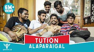 Tuition Alaparaigal - Nakkalites