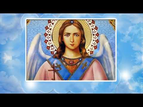 Молитвы Ангелу Хранителю и Ангельским Силам. Слушать сборник молитв.