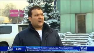 Алматинцы собирают помощь пострадавшим при крушении самолета близ Бишкека