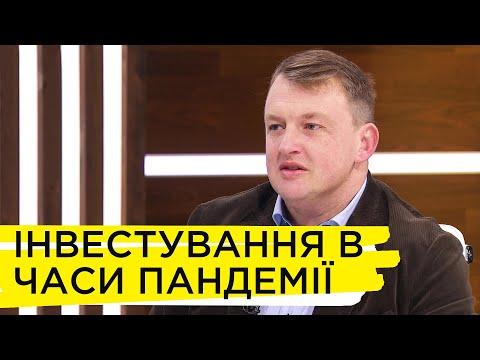 Сергій Фурса на телеканалі UA:Перший