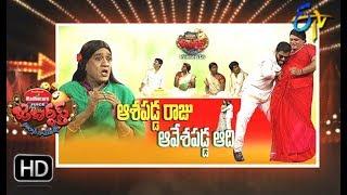 Jabardasth | 14th June 2018 | Full Episode | ETV Telugu