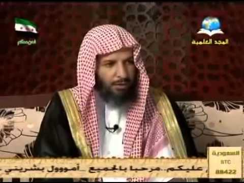الدرس الخامس شرح متن الورقات للشيخ سعد بن ناصر الشثري