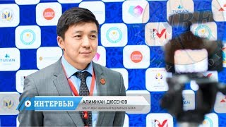 Интервью с вице-президентом Национальной Федерации Баскетбола Казахстана - Алимжаном Дюсеновым