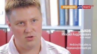 Аппендицит: какие симптомы при аппендиците? ВАЖНО!