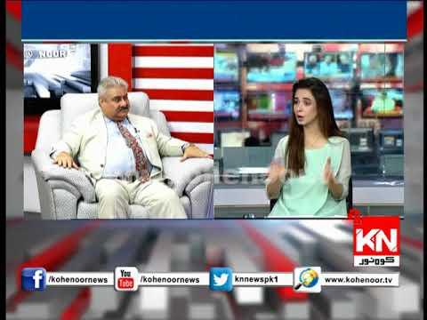 04 July 2018 Kohenoor@9 Umar Masood Farooqi Aaj Banay Kohenoor@9 K Mehmaan