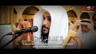 SURAT AL ZALZALAH (Goncangan) - Syeikh Abdurrahman Al Ausy