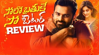 Solo Brathuke So Better Review | Sai Dharam Tej, Nabha Natesh | Thaman SS | Telugu Movies | Thyview