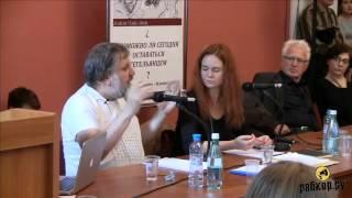 Славой Жижек в Институте философии РАН