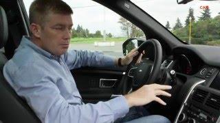 Тест-драйв от первого лица. Land Rover Discovery Sport. Павел Ларин