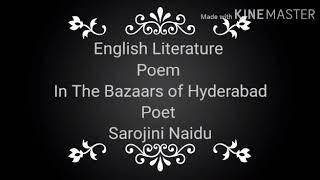 English Poem vii