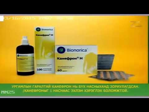 Chińskie leki na zwiększenie w Moskwie