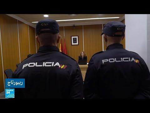 العرب اليوم - شاهد: مقتل أكثر من 40 امرأة بيد أزواجهن خلال شهر واحد في إسبانيا