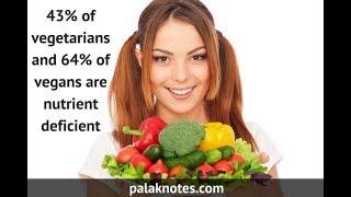 जानिए Vegetarian DIET  के फायदे और नुक्सान I Supplements for Vegetarians