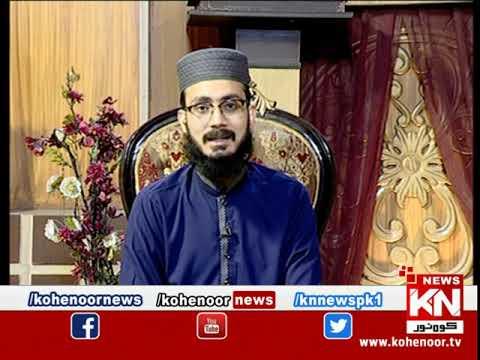 Istakhara 24 March 2021 | Kohenoor News Pakistan