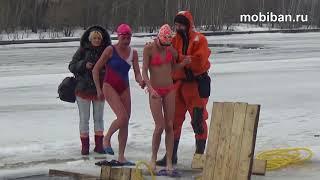 Мобиба Р-22. Соревнование. Заплыв Московских моржей