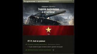 """ЛТ-11""""Бой на равных"""" , медаль Орлика"""