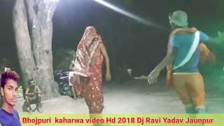 kaharwa song - मुफ्त ऑनलाइन वीडियो