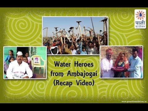 Recap Video - Water Heroes from Ambajogai, Beed (Hindi)