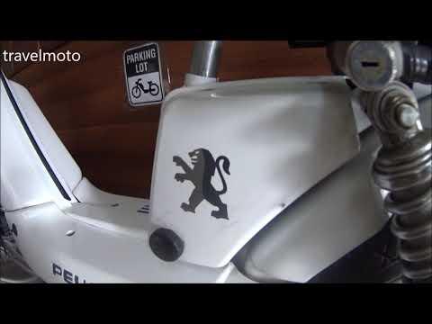 Peugeot Vogue 50cc