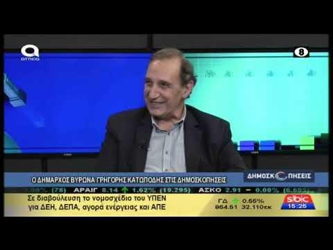 """Ο Δήμαρχος Βύρωνα, Γρηγόρης Κατωπόδης στις """"Δημοσκοπήσεις"""" του Attica TV"""