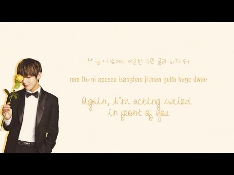 BTS (방탄소년단) – Blanket Kick (이불킥) [Color Coded Han|Rom|Eng Lyrics]