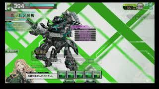 天元vsセクター4戦目
