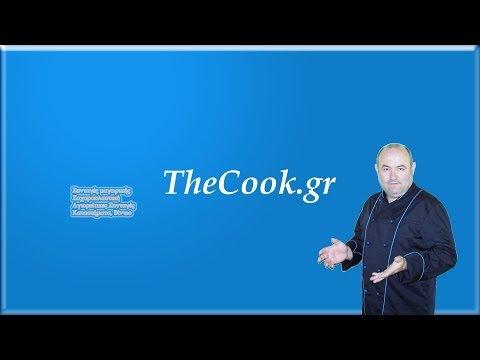 Τhecook.gr - Χρήσιμα κόλπα στην κουζίνα