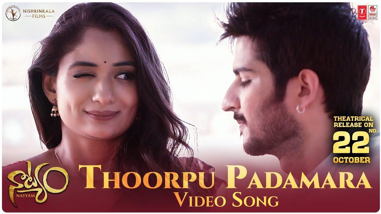 Thoorpu Padamara Lyrics - Natyam Lyrics in Telugu and English