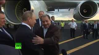 Владимир Путин неожиданно посетил Никарагуа