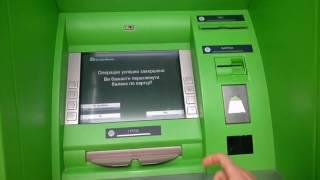 Зарплата в Польше. Снимаем зарплату с польской карточки в украинском банкомате