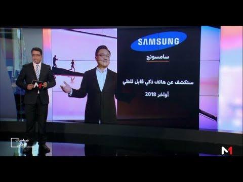 العرب اليوم - بالفيديو : المغرب يطلق مدرسة للتكوين في مجال الترميز المعلوماتي