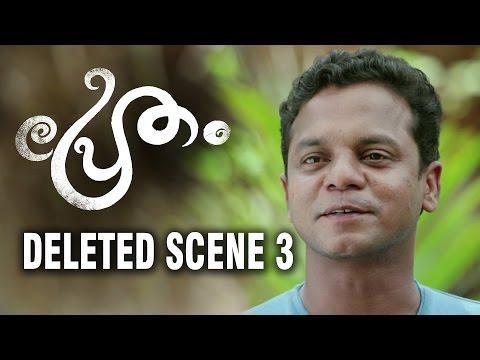 Pretham Deleted Scene 3 - Dharmajan Doubts