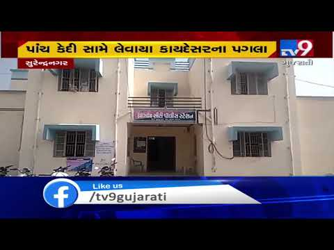 Two Mobile phones, simcard, knife seized from inmates in Dhangdhra Subjail, Surendranagar | Tv9
