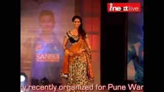 preview picture of video 'IPL party of Pune Warriors at Ranchi'