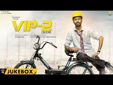 VIP-2 Lalkar song mp3 download