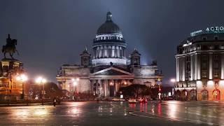 Исаакиевский Собор в Санкт- Петербурге