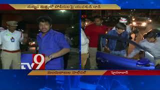 Drunk man attacks traffic police, held in Hyderabad - TV9 Trending