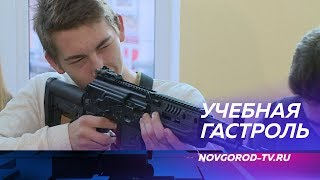 Череповецкое высшее военное инженерное училище радиоэлектроники приглашает новгородских абитуриентов