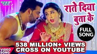 Raate Diya Butake Full Song Pawan Singh Aamrapali Superhit Movie Satya Bhojpuri Hit Gana