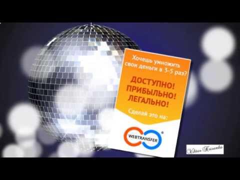 Бизнес с Вложением 500000 Рублей