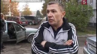 Убийство в Кингисеппе. 5 канал