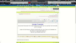מתרגם של גוגל כתוסף לגוגל כרום! חם חם חם!!!