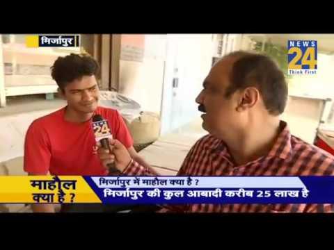 NEWS24 HINDI - Samachar News - A website to watch Global