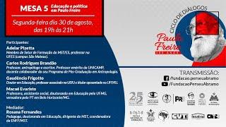 #aovivo | Educação e política em Paulo Freire | Paulo Freire 100 anos