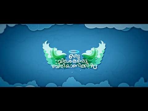 Oru Visheshapetta Biriyani Kissa - Teaser