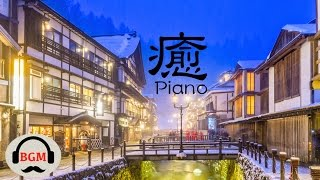 Relaxing Piano Music - Chill Out Music For Study, Work, Sleep - Background Music