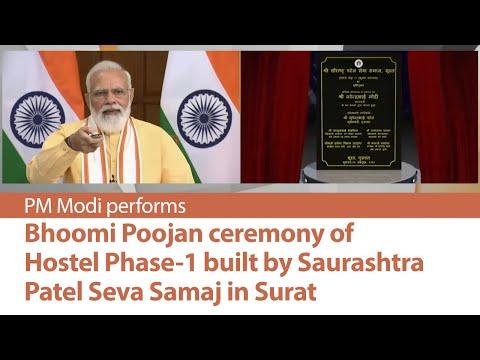 PM Modi attends Bhoomi Poojan of Hostel Phase-1 built by Saurashtra Patel Seva Samaj in Surat   PMO